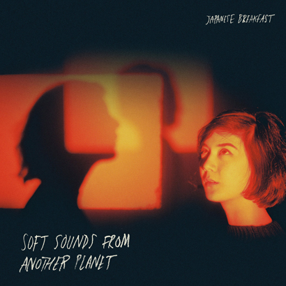 "Japanese Breakfast - ""Soft Sounds From Another Planet"" (Rezension)"