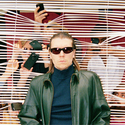 "Cover von Alex Cameron – ""Forced Witness"" (Secretly Canadian)"
