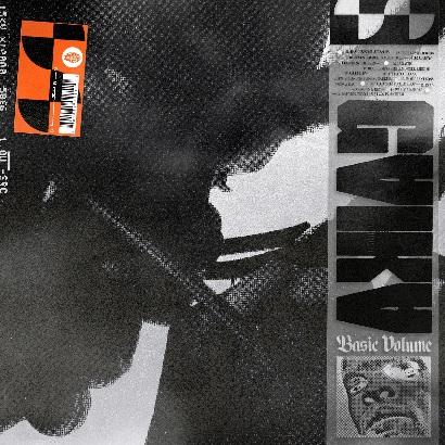 """Gaika – """"Basic Volume"""" (Album der Woche)"""