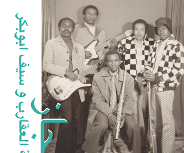 "The Scorpions & Saif Abu Bakr – ""Habibi Funk 009: Jazz, Jazz, Jazz"" (Rezension)"