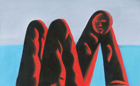 "King Krule – ""Man Alive!"" (Album der Woche)"