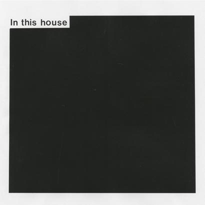 """Bild des Albumcovers """"In This House"""" von Lewsberg"""