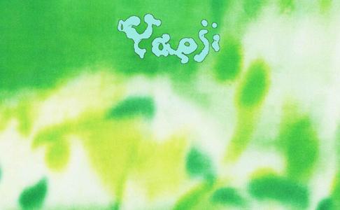 "Yaeji – ""What We Drew 우리가 그려왔던"" (Album der Woche)"