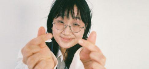 Yaeji kündigt neues Mixtape an