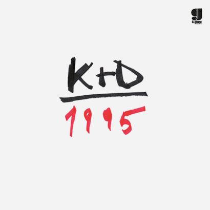 "Kruder & Dorfmeister – ""1995"" (Rezension)"