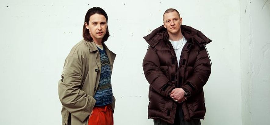 """Loving In Stereo"": Albumankündigung von Jungle"