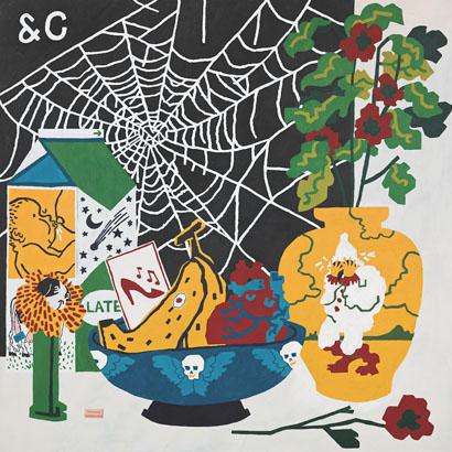 "Parquet Courts - ""Sympathy For Life"" (Album der Woche)"